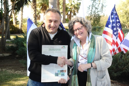 Partnership with Ariel Sharon Park